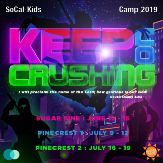 Kids Camp 2019 Registration
